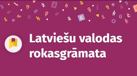 Digital Humanities in Latvia - resources